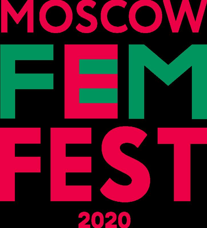 MOSCOW FEMFEST : Comment concilier carrière et parentalité dans les pays Européens?